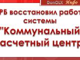 Новости-ДНР-3-3-160x120.png
