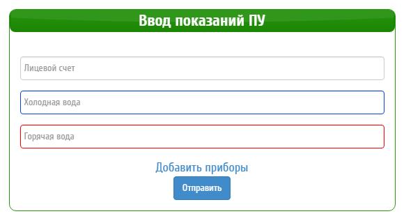 zhilkomcentr-novokuzneck%20%288%29.png
