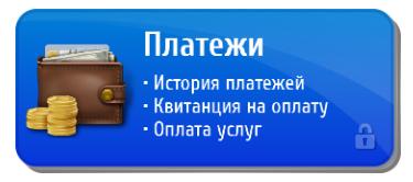 zhilkomcentr-novokuzneck%20%2810%29.png