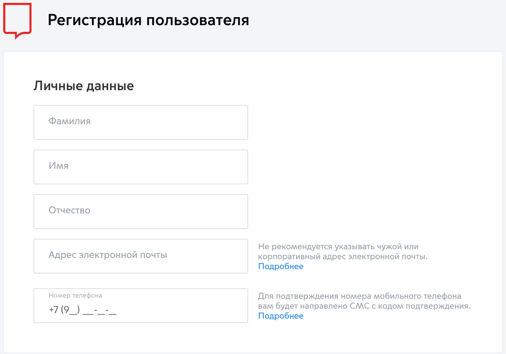 register-user-pgu-mosru.png