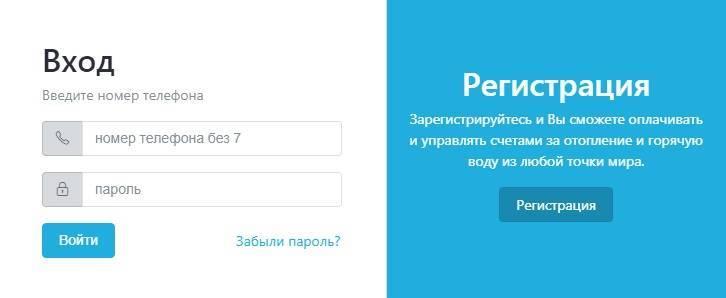 lichnyj-kabinet-tgk-144.jpg