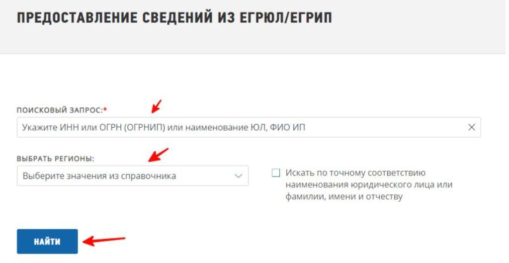 c-users-user-desktop-fns-5-jpg.jpeg