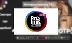 prolink-main.fe2ebd009de0bbd7eb33c955e523373a.jpg