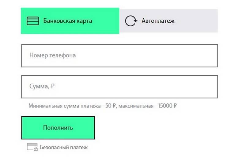 Popolnit-balans-tele2.jpg