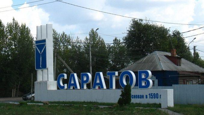 gazprom-mezhregiongaz-saratov-678x381.jpeg