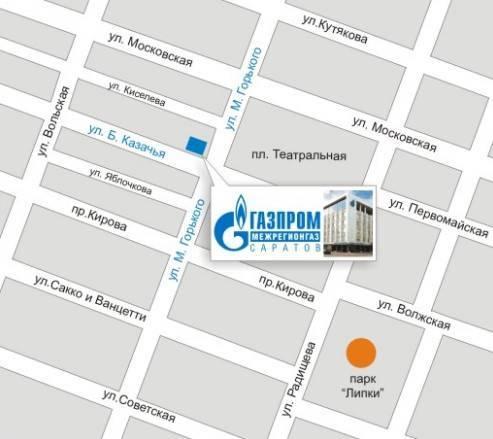 gazprom-mezhregiongaz-saratov-3.jpg