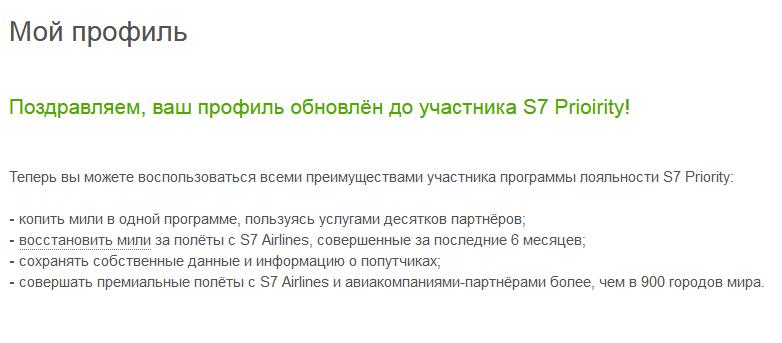 bonusnaya-karta4.png