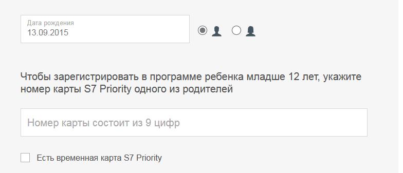 bonusnaya-karta9.png