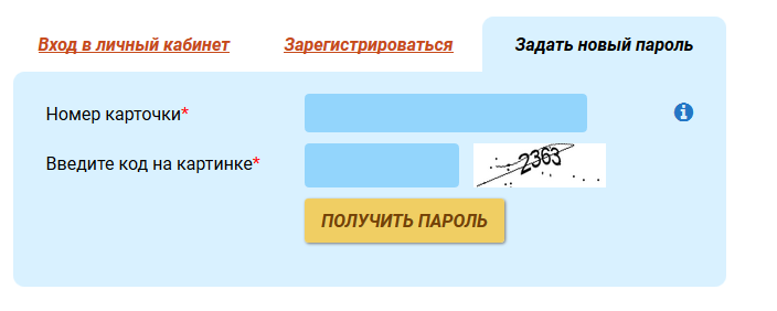 lkudacha-official-site-6.png