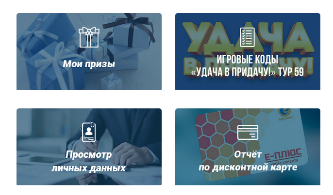 lkudacha-official-site-7.png