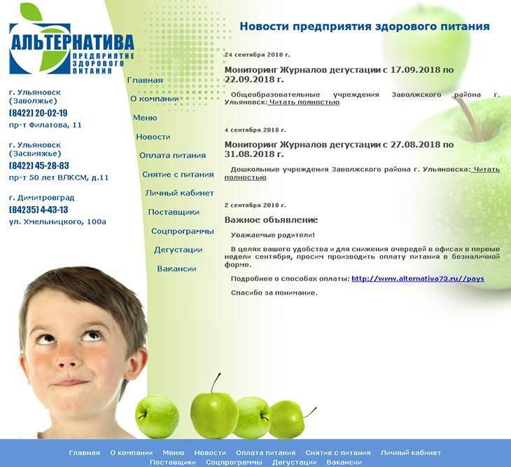 alternativa-73_1.jpg