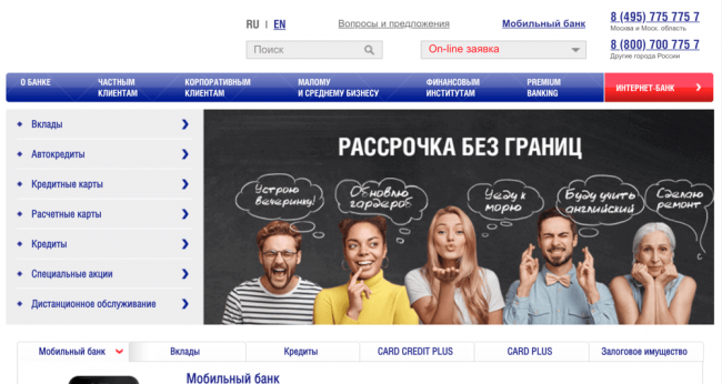evropabank-site-1.png