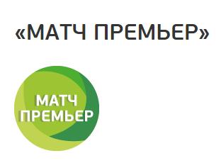 kak-podkljuchit-match-premer-na-trikolor-tv.png