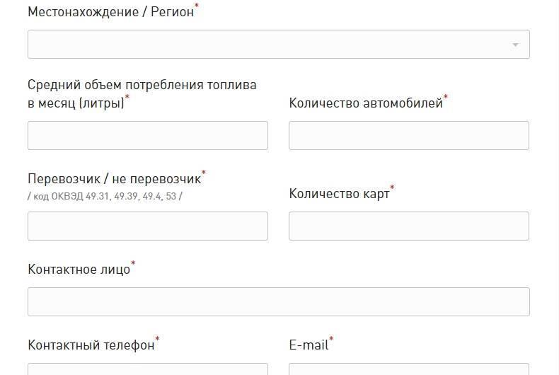 karty-yuridicheskix-lic-4.jpg