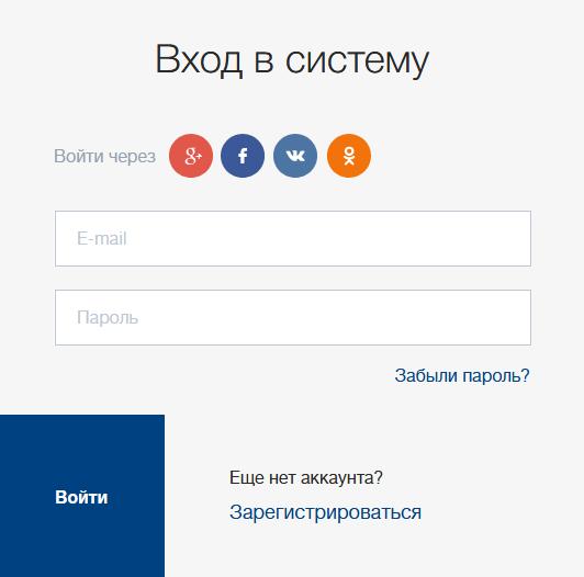Vhod-v-lichnyj-kabinet-Surgutneftegazbanka.png