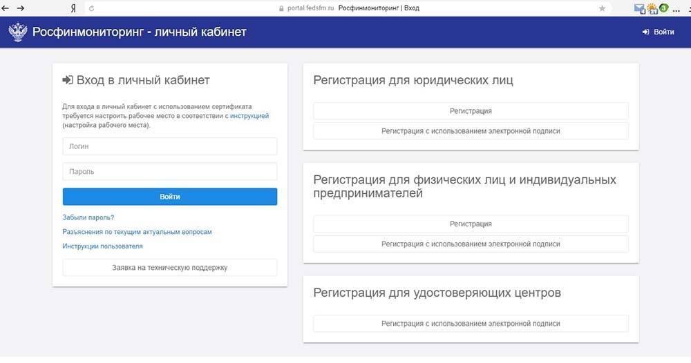 tsb-lichnyiy-kabinet-uchastnika-finansovogo-ryinka.jpg