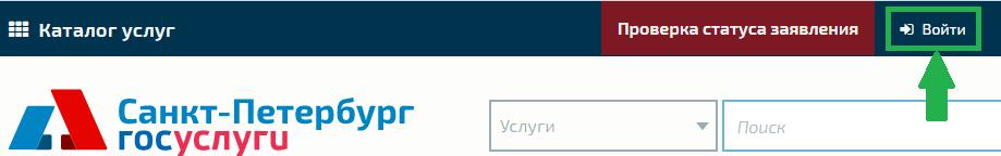 voyti.png