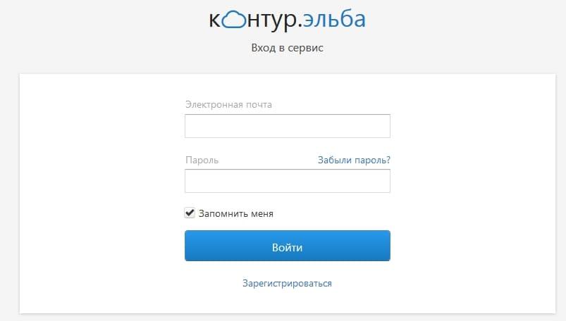 e-kontur.jpg