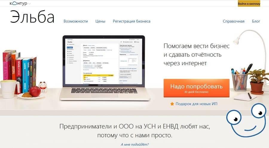 e-kontur2.jpg