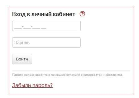 npf-blago.jpg