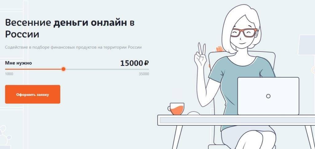 visame-dengi-1024x486.jpg