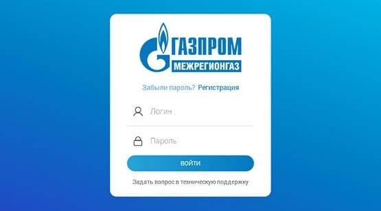 rostovregiongaz3.jpg