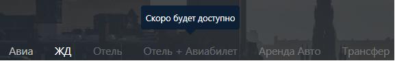 kak-potratit-mili-alfatravel.png
