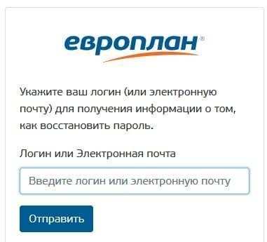 europlan2.jpg