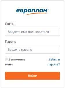 lichnyj-kabinet-evroplan-lizing.jpg
