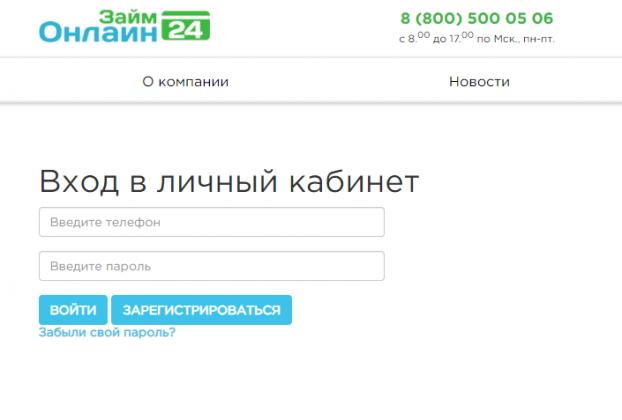 1554035252_5-min.png