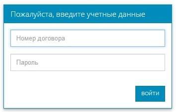 ВЛ-Телеком2.jpg
