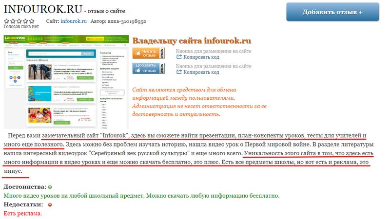 c-users-user-desktop-v-rabote-zenden-untitled-png-19.png