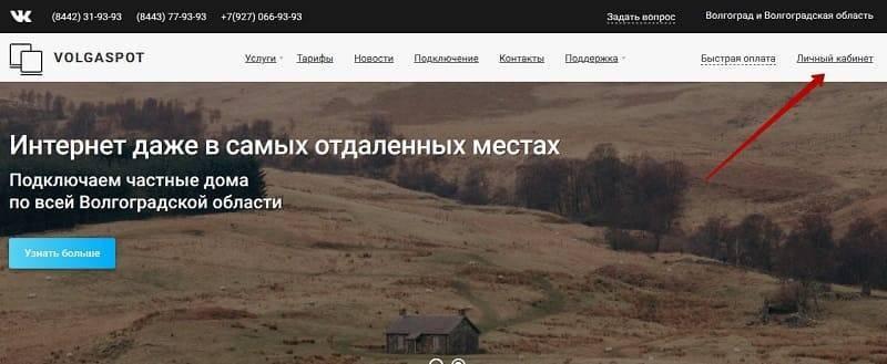vist-online2.jpg