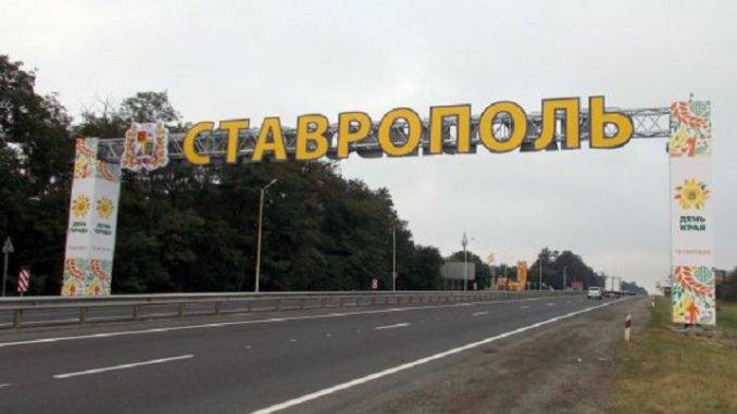 gazprom-mezhregiongaz-stavropol-15-678x381.jpg