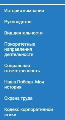 gazprom-mezhregiongaz-stavropol-2.jpg