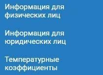 gazprom-mezhregiongaz-stavropol-3-1.jpg