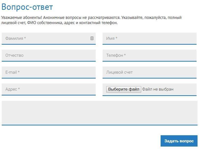 gazprom-mezhregiongaz-stavropol-8.jpg