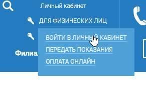 gazprom-mezhregiongaz-stavropol-9.jpg
