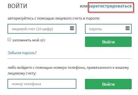gazprom-mezhregiongaz-stavropol-10.jpg