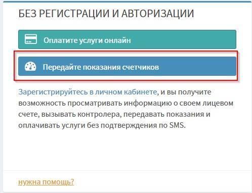 gazprom-mezhregiongaz-stavropol-13.jpg