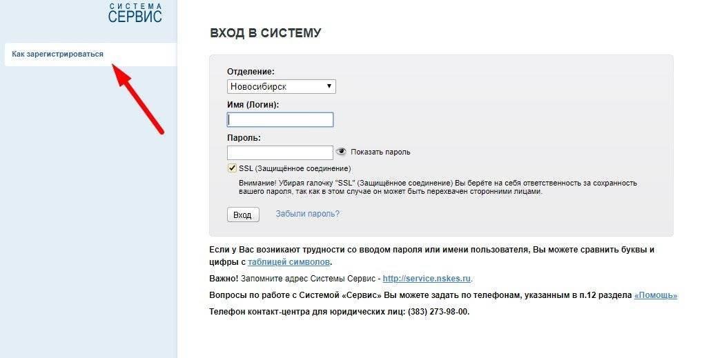 kak-zaregistrirovatsya-yurlicam.jpg