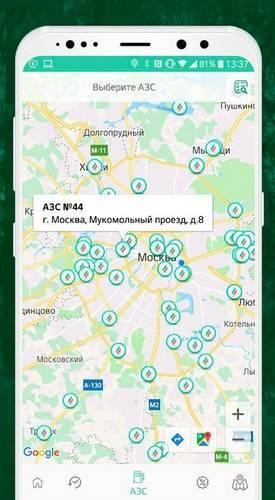 mob_klub-chempionov.jpg