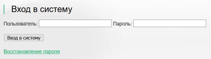 Tatneft-vhod-v-lichnyj-kabinet.png
