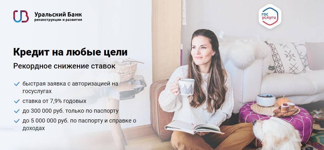 kredit-7.jpg
