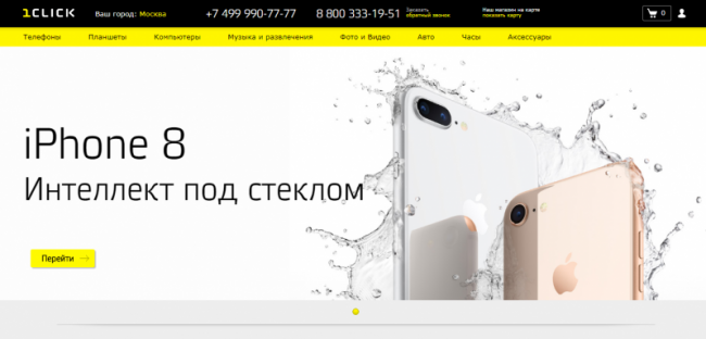 1520260531_1click-oficialnij-sajt.png