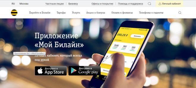 Navigatsiya-po-sajtu-660x297.png