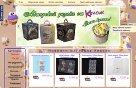keksik.com.ua.png