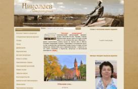 litnik.org.png