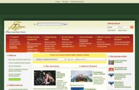 business-resurs.com.ua.png