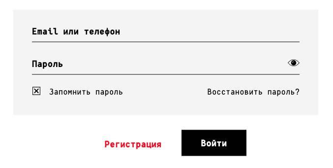 oneclickmoney-login-form.jpg